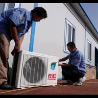 家用空调安装